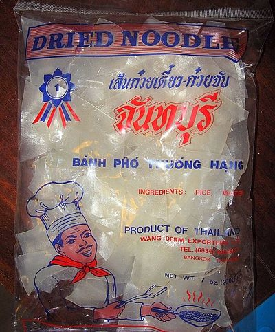 Dried_noodles