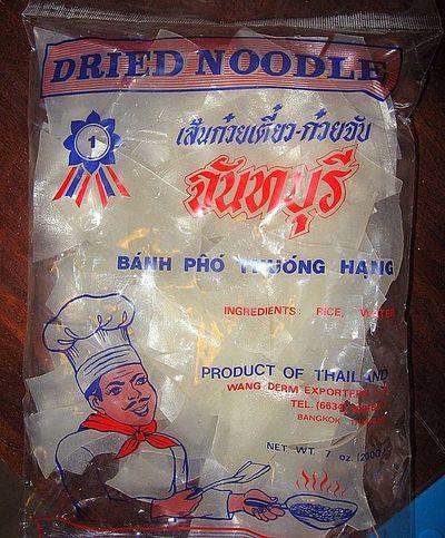 Dried_noodles