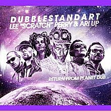 Lee_perry_ari_up_dub